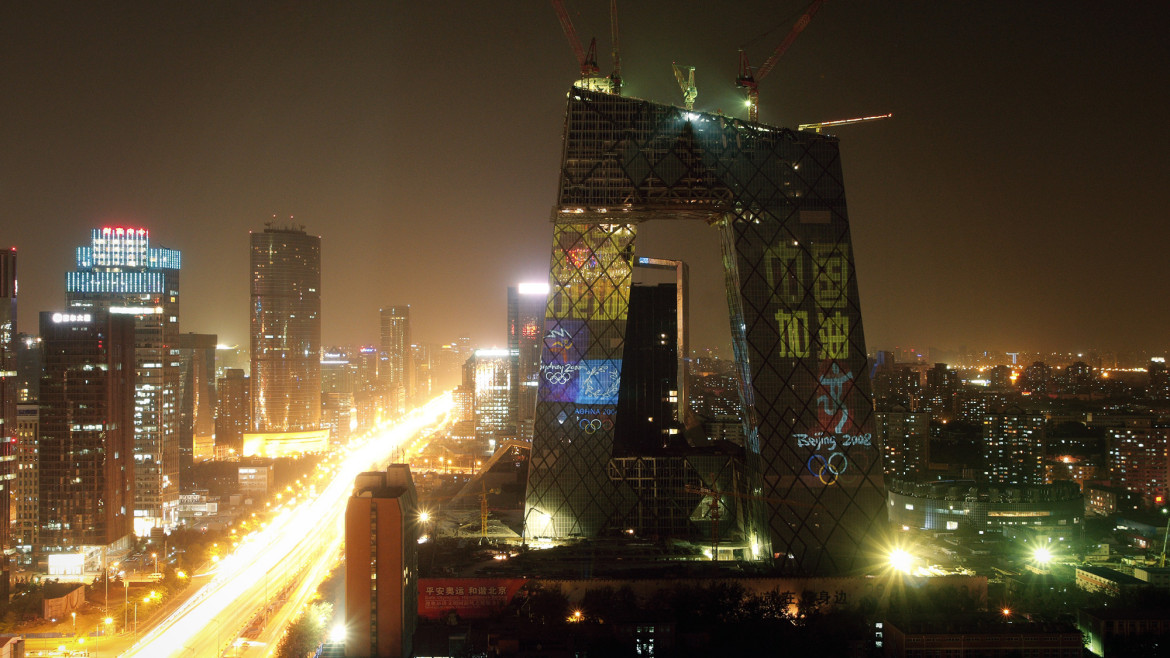 Beijing 2008 CCTV Projections